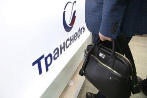 Сбербанк и «Транснефть» пояснили свое соглашение