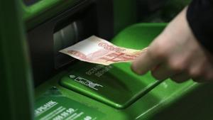 Проезд в автобусах теперь можно оплатить через «Сбербанк Онлайн» и банкоматы