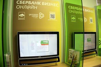 Как с помощью Сбербанк Бизнес ОнЛайн отозвать отправленный в банк документ