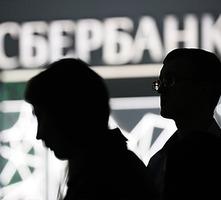 Сбербанк готов собирать документы за своих корпоративных клиентов