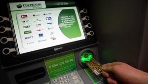 Сбербанк рассматривает возможность заказывать наличные средства через колл-центр