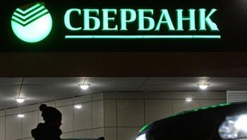 Сбербанк опроверг кражу 40 млн рублей сёстрами Дадашевыми
