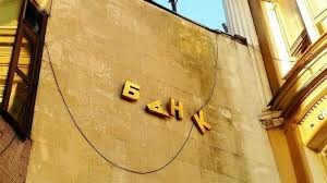Все меньше банков участвует в сомнительных операциях