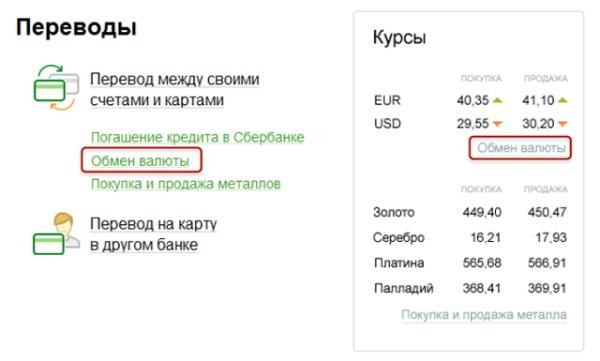 восточный банк оформить заявку на кредитную карту онлайн ответ