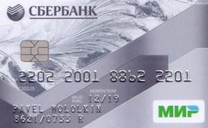 Изображение - Работает ли сегодня в крыму сбербанк mir-sberbank